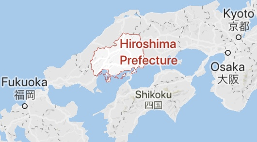 Where is Hiroshima? | Welcome To Hiroshima